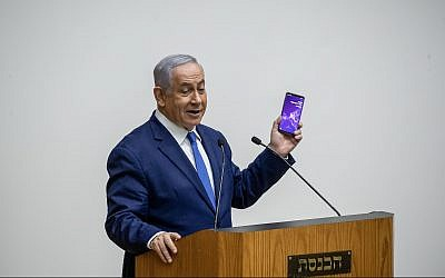 Prime Minister Benjamin Netanyahu speaks during a debate on the so-called Camera Bill at the Knesset on September 11, 2019. (Yonatan Sindel/Flash90)