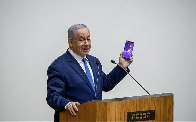 Prime Minister Benjamin Netanyahu speaks during a debate on the so-called Camera Bill at the Knesset on September 11, 2019. (Yonatan Sindel/Flash90)