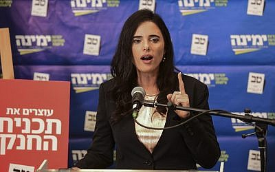 Yamina party leader Ayelet Shaked speaks during a press conference at its headquarters in Airport City on September 15, 2019.(Flash90)