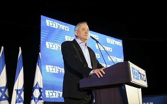 Blue and White Party chairman MK Benny Gantz, at an event in Kfar Ahim, a day before the elections, on September 16, 2019. (Flash90)