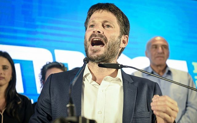 Transportation Minister  Bezalel Smotrich speaks at the Yamina party headquarters on election night in Ramat Gan, on September 17, 2019. (Flash90)