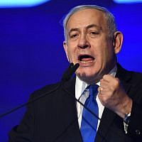 Prime Minister Benjamin Netanyahu gives a speech in Tel Aviv to members of his Likud party on September 18, 2019, after elections for the 22nd Knesset. (Gili Yaari/Flash90)