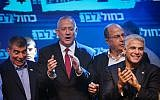 Blue and White party chairman Benny Gantz with colleagues (from right) Yair Lapid, Moshe Ya'alon and Gabi Ashkenazi at party headquarters on elections night in Tel Aviv, early September 18, 2019. (Hadas Parush/Flash90)
