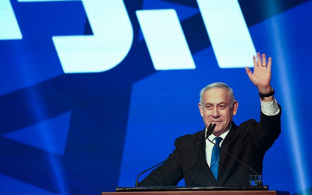 Prime Minister Benjamin Netanya speaks at the Likud headquarters on elections night in Tel Aviv, on September 18, 2019. (Miriam Alster/Flash90)