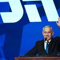 Prime Minister Benjamin Netanya speaks at the Likud headquarters on elections night in Tel Aviv, on September 18, 2019. (Miriam Alster/Flash90)