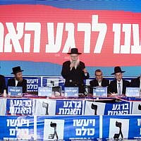 United Torah Judaism head Yaakov Litzman at the party headquarters in Petah Tikva, on elections night, September 18, 2019. (Shlomi Cohen/Flash90)