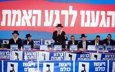United Torah Judaism head Yaakov Litzman at the party headquarters in Petah Tikva, on elections night, September 18, 2019. (Shlomi Cohen/Flash90)