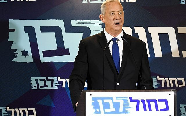 Blue and White party leader Benny Gantz delivers a statement during a Blue and White  faction meeting in Tel Aviv, on September 19, 2019. (Avshalom Shoshoni/Flash90)