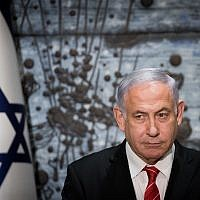 Prime Minister Benjamin Netanyahu seen as he was given the mandate to form a new government after general elections days earlier, at a press conference at the President's Residence in Jerusalem on September 25, 2019. (Yonatan Sindel/Flash90)
