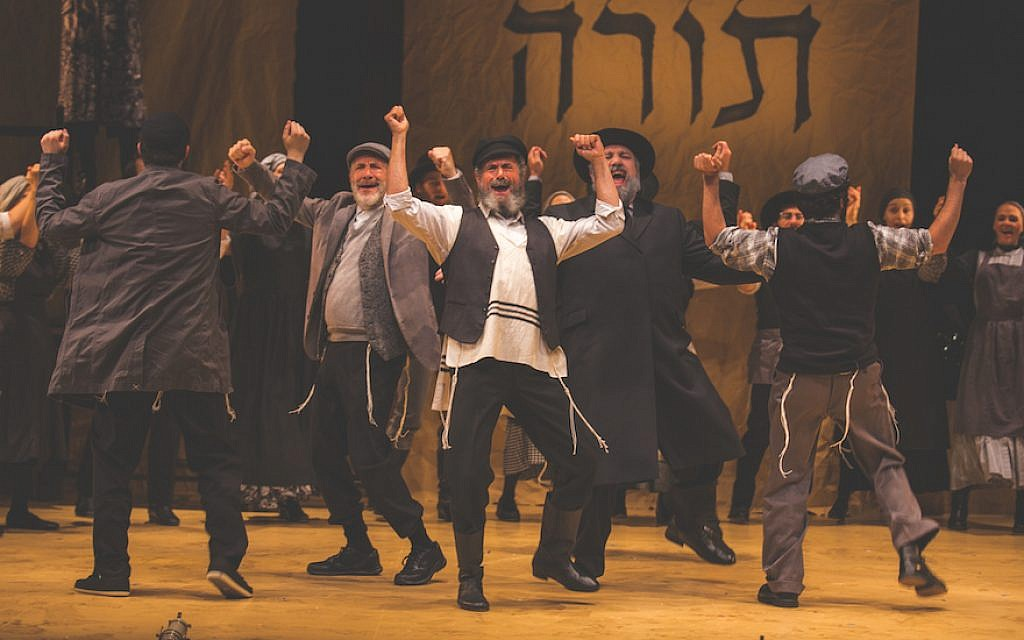 'Fiddler on the Roof' in Yiddish makes a match