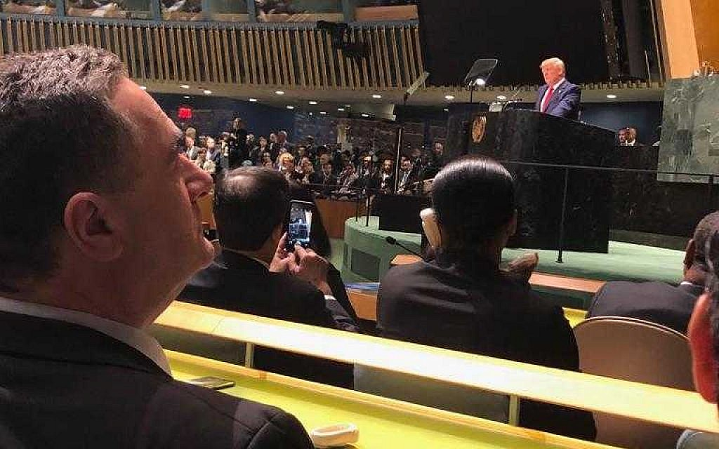 Israel Katz at the UN General Assembly on September 24, 2019. (Arye Shalicar/Foreign Ministry)
