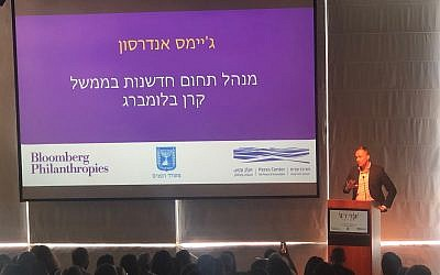 James Anderson, head of Government Innovation at Bloomberg Philanthropies speaking at the launch of the Hazira program, set up by Bloomberg Philanthropies with the Interior Ministry and the Peres Center for Peace and Innovation, Tel Aviv, September 4, 2019  (Courtesy)