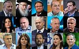 Montage of prominent Israeli politicians, ahead of September 17 elections. (Flash90)