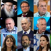Montage of prominent Israeli politicians, ahead of September 17 elections (Flash90)