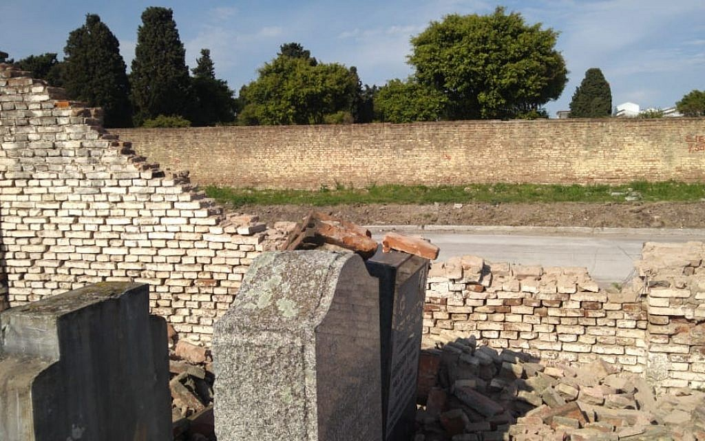 Jewish cemetery near Buenos Aires vandalized