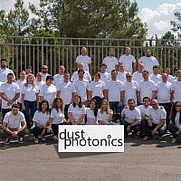 The DustPhotonics team; Sept. 2019 (Courtesy)