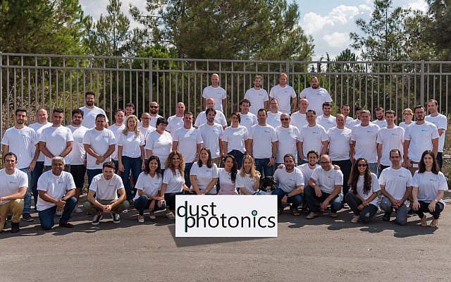 The DustPhotonics team; Sept. 2019 (Courtesy)