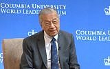 Screen capture from video of Malaysian Prime Minister Mahathir Mohamad during an event at Columbia University, September 25, 2019. (YouTube)