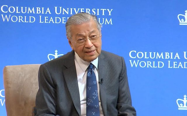 At Columbia, Malaysian leader says Holocaust victim numbers debatable