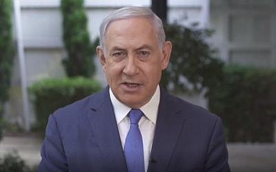 Prime Minister Benjamin Netanyahu speaks in a video to supporters on Friday, September 13, 2019 (Screencapture)