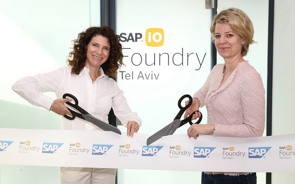 German giant SAP sets up accelerator program in Tel Aviv