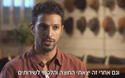 """Yehuda Nahari who portrays Yiigal Amir in the movie """"Incitement."""" (Screen capture/Channel 12)"""