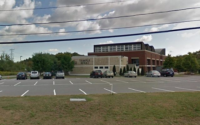 Screen capture of the Temple Sinai synagogue in Sharon, Massachusetts. (Google Maps)