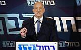 Blue and White party leader Benny Gantz delivers a statement in Tel Aviv, September 26, 2019. (Avshalom Shoshoni/Flash90)
