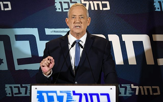Blue and White party leader Benny Gantz delivers a statement in Tel Aviv, September 26, 2019. (Avshalom Shoshoni/Flash90)