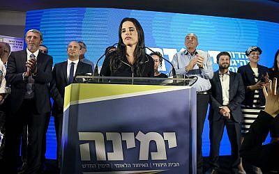 Yamina party chairwoman Ayelet Shaked speaks at the Yamina party headquarters on election night in Ramat Gan, September 17, 2019. (Flash90)