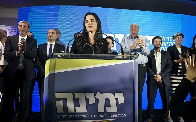 Yamina party chairwoman Ayelet Shaked speaks at the Yamina party headquarters on election night in Ramat Gan, September 17, 2019. (Flash90)