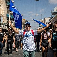 Likud party supporters at an election campaign tour in Jerusalem, September 13, 2019. (Yonatan Sindel/Flash90)