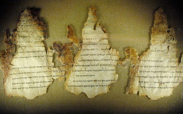 Three fragments from the Temple Scroll, one the Dead Sea Scrolls, is displayed at the Maltz Museum of Jewish Heritage in Beachwood, Ohio, March 28, 2006. (AP Photo/Jamie-Andrea Yanak, File)