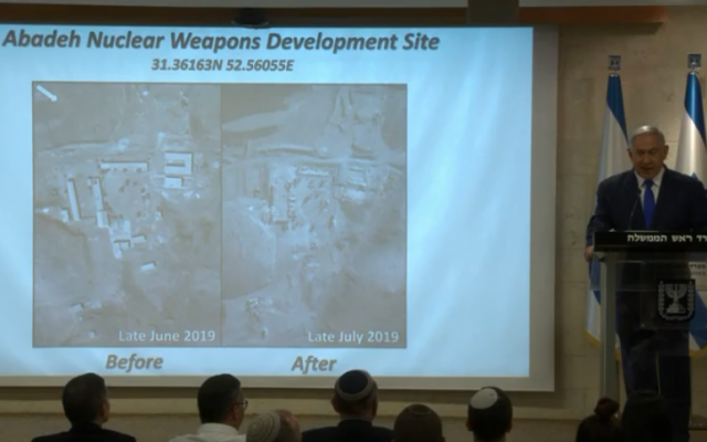 Prime Minister Benjamin Netanyahu revealing what he says is a nuclear weapons development site in Abadeh, Iran, at the Prime Ministers Office on September 9, 2019. (Screenshot: YouTube)