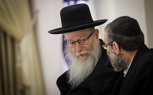 Yaakov Litzman of the United Torah Judaism party at the President's Residence in Jerusalem on September 23, 2019. (Hadas Parush/Flash90)