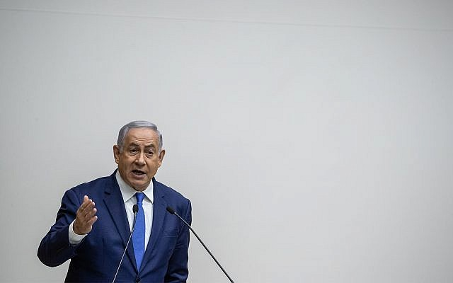 Prime Minister Benjamin Netanyahu speaks at the Knesset, September 11, 2019. (Yonatan Sindel/Flash90)