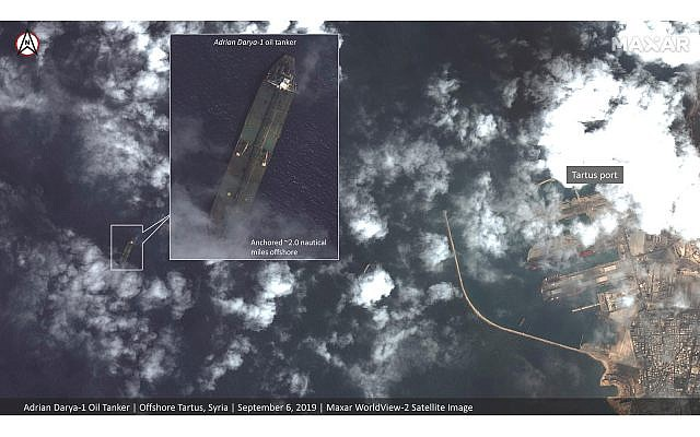 This September 6, 2019 satellite image provided by Maxar Technologies appears to show the Iranian oil tanker Adrian Darya-1 off the coast of Tartus, Syria. (Satellite image ©2019 Maxar Technologies via AP)