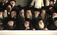 Screen capture from video of Rabbi Yisroel Hager, leader of the Vizhnitz Hasidic sect, front row center, speaking during a United Torah Judaism election campaign rally in Jerusalem, September 15, 2019. (YouTube)