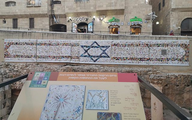 The thousands of embroidered squares created in memory of Ori Ansbacher, hung September 3, 2019 in Jerusalem's Jewish Quarter (Courtesy Tal Marom)