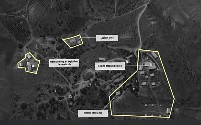 An aerial photo of what the IDF says is a site designed to produce and convert precision missiles in the Lebanese Bekaa Valley. (Israel Defense Forces)