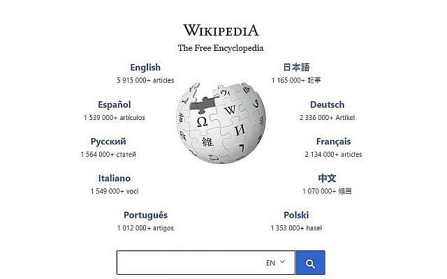 Screen capture of the homepage from the online encyclopedia website, Wikipedia. (Wikipedia)