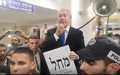 Prime Minister Benjamin Netanyahu speaking to commuters in front of the public bathrooms at the Jerusalem Central Bus Station, September 17, 2019. (Screen capture: Facebook Live)