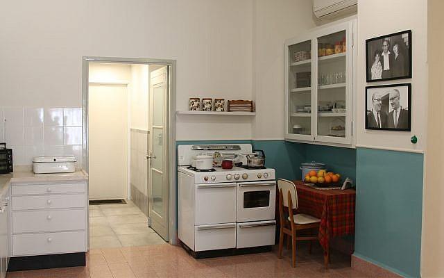 The interior of the Beit Levi Eshkol visitor center. (Shmuel Bar-Am)
