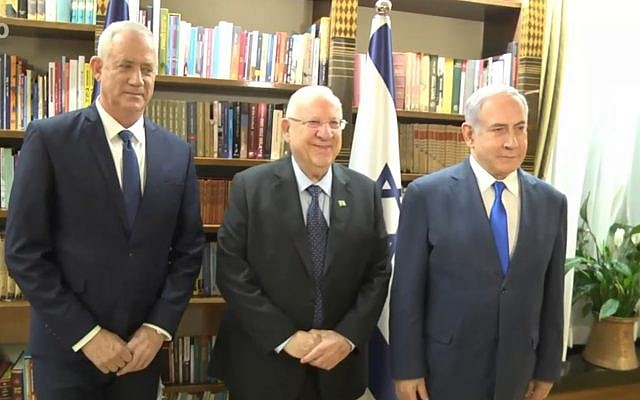 Benny Gantz, left, Reuven Rivlin, center, and Benjamin Netanyahu meeting at the President's Residence on September 23, 2019. (Screen capture/GPO)