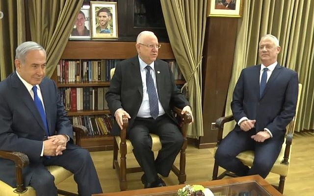 Benjamin Netanyahu, left, Reuven Rivlin, center, and Benny Gantz at the President's Residence on September 23, 2019. (screen capture: GPO)