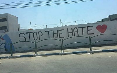 Graffiti in Jisr az-Zarka, a coastal Arab-Israeli town north of Caesarea. (Amir Ben David)