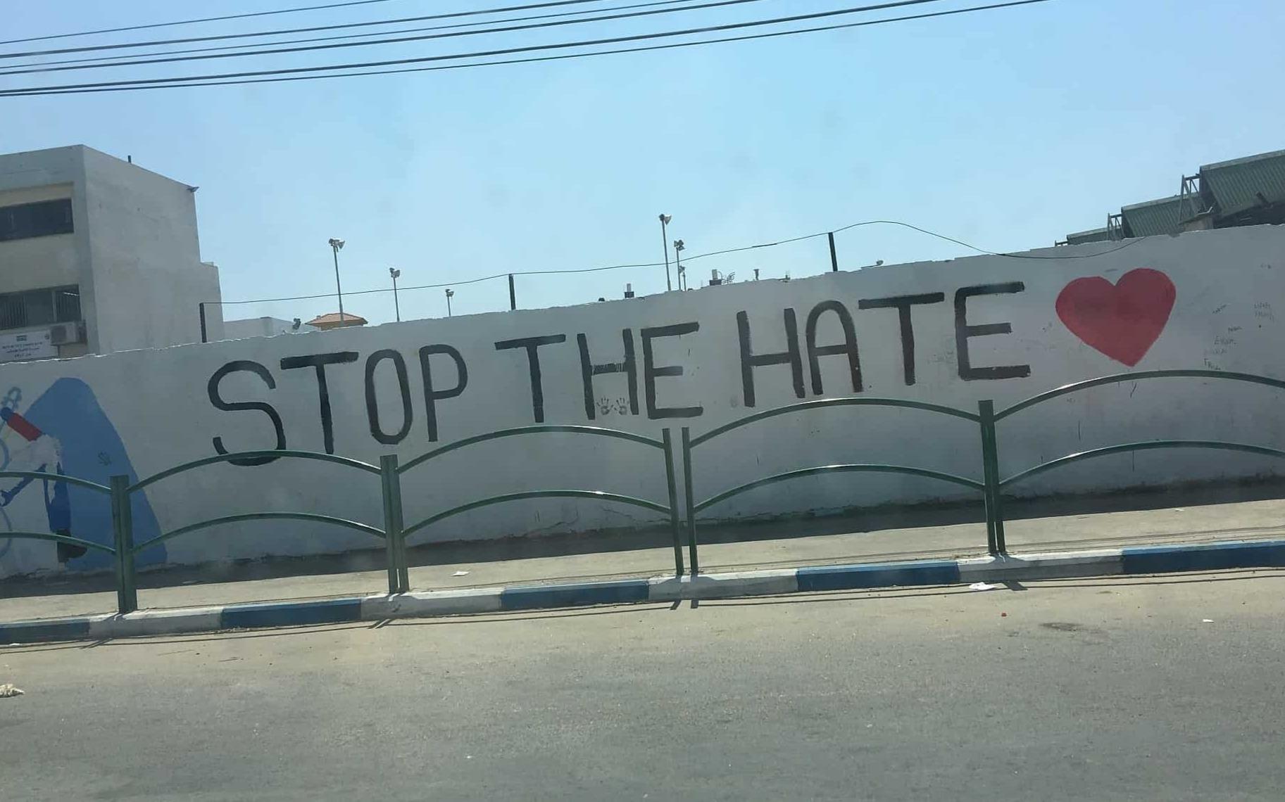 Graffiti in Jisr az-Zarka, a coastal Arab-Israeli town north of Caesarea. (Amir Ben David)