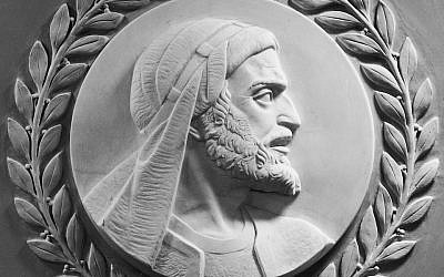 Maimonides marble bas-relief in the chamber of the US House of Representatives in the United States Capitol (Public Domain)