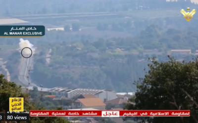Footage from Hezbollah's Al-Manar television network showing a September 1, 2019, missile strike against an Israeli military vehicle near the northern border, broadcast on September 2. (Twitter, screen capture)