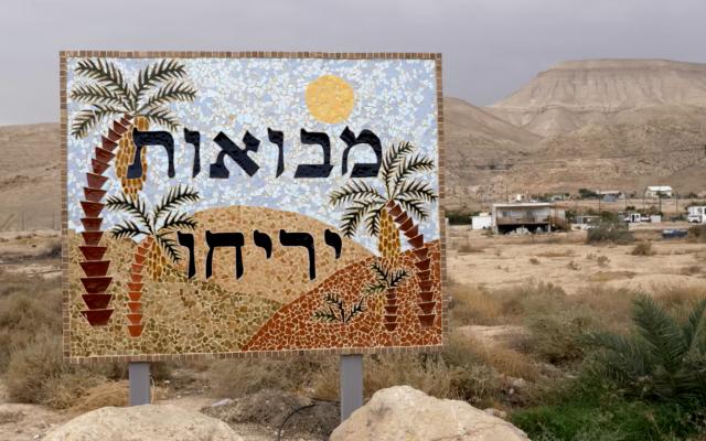 The Jordan Valley outpost of Mevo'ot Yeriho in 2017. (Screen capture/YouTube)